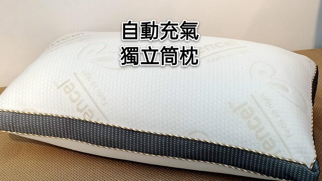 三峽廣告商品_201007_18