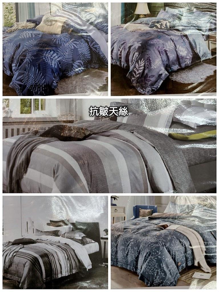 三峽廣告商品_201007_10