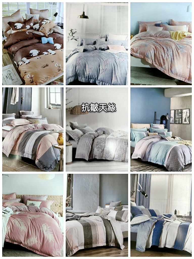 三峽廣告商品_201007_11