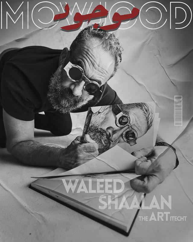 Mowjood - Waleed Shaalan