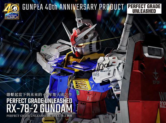 PG UNLEASHED「RX-78-2 鋼彈」今年 12 月發售  40年集大成之作全貌解禁!