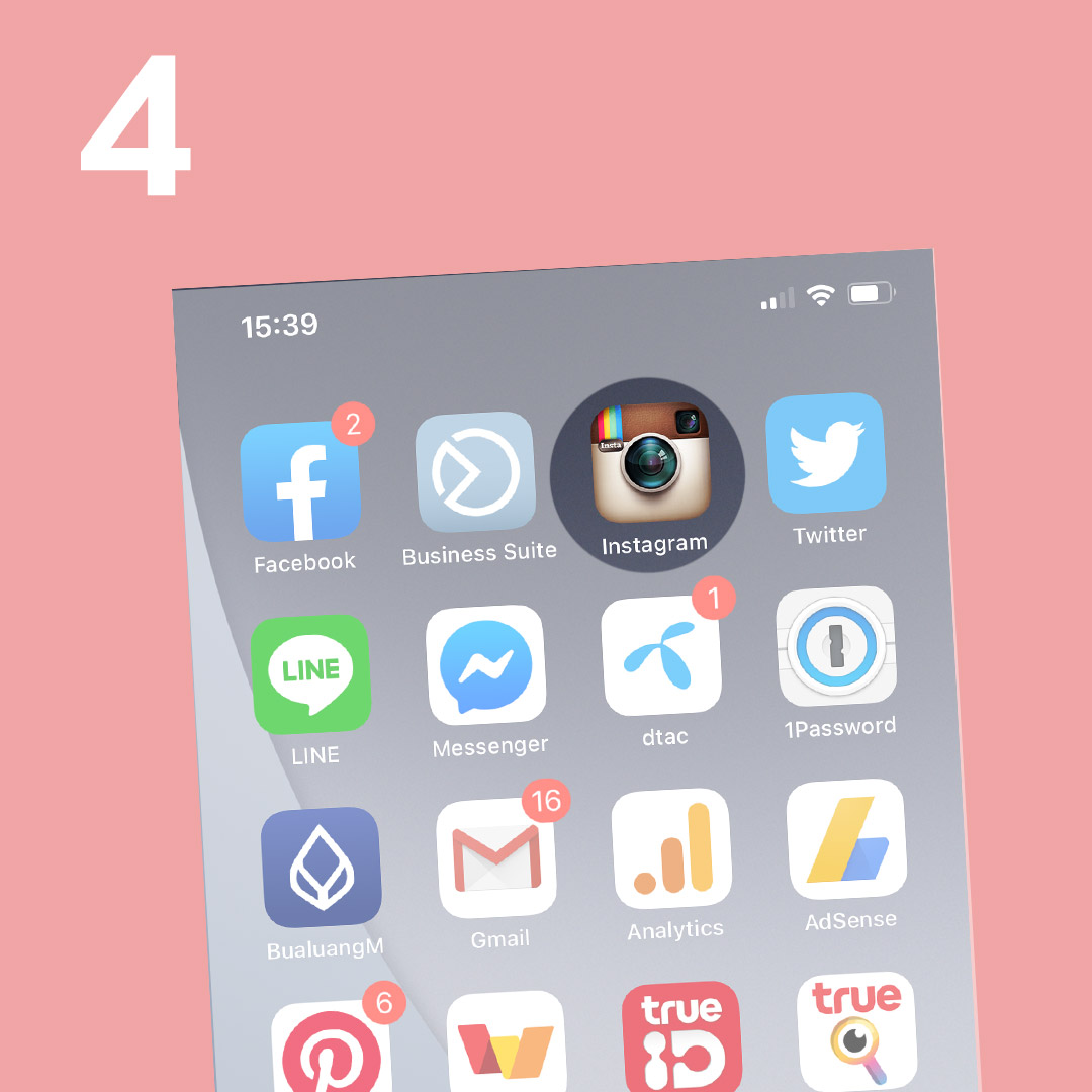 how-to-change-icon-instagram-04