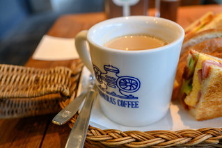 Nishimura's Coffee