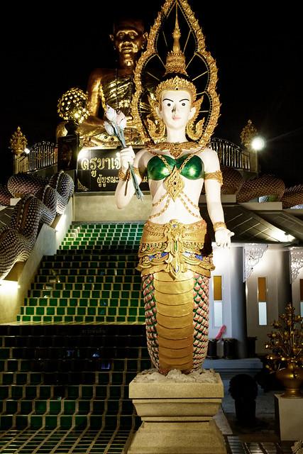 Wat Phra Pan - Wat Phranon Mee Pukha