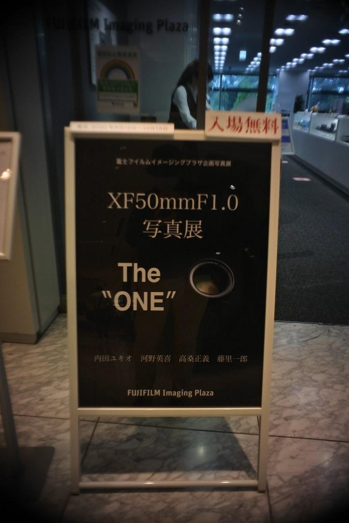 nikon 1 j5 p.angenieux 9.5mm