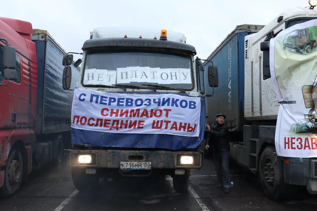 Dalnoboj_dek15_32