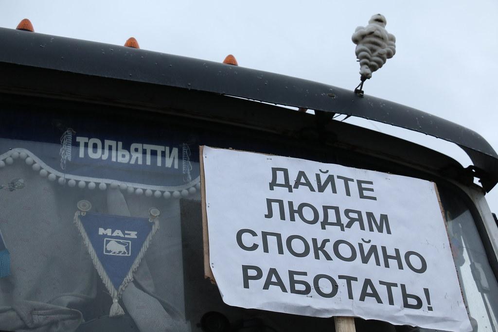 Dalnoboj_dek15_124