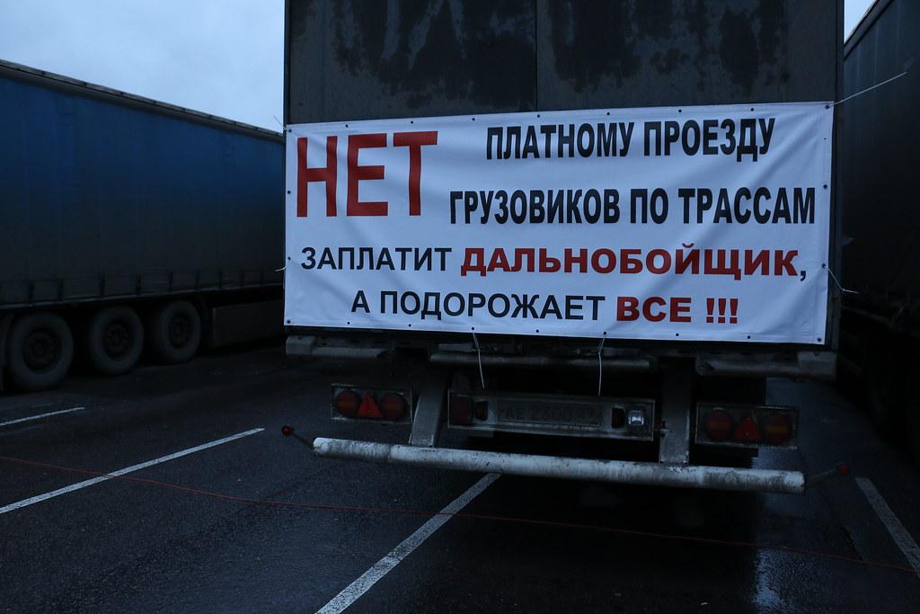 Dalnoboj_dek15_187