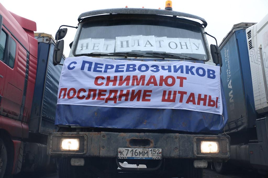 Dalnoboj_dek15_38