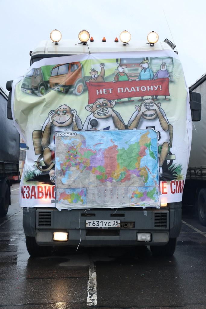 Dalnoboj_dek15_34