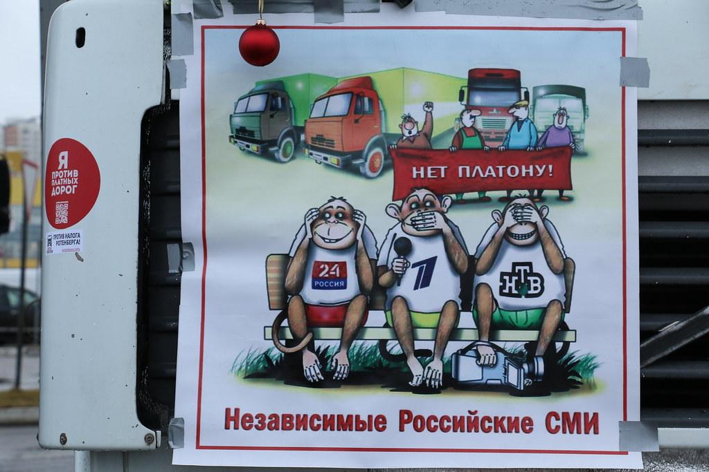 Dalnoboj_dek15_22