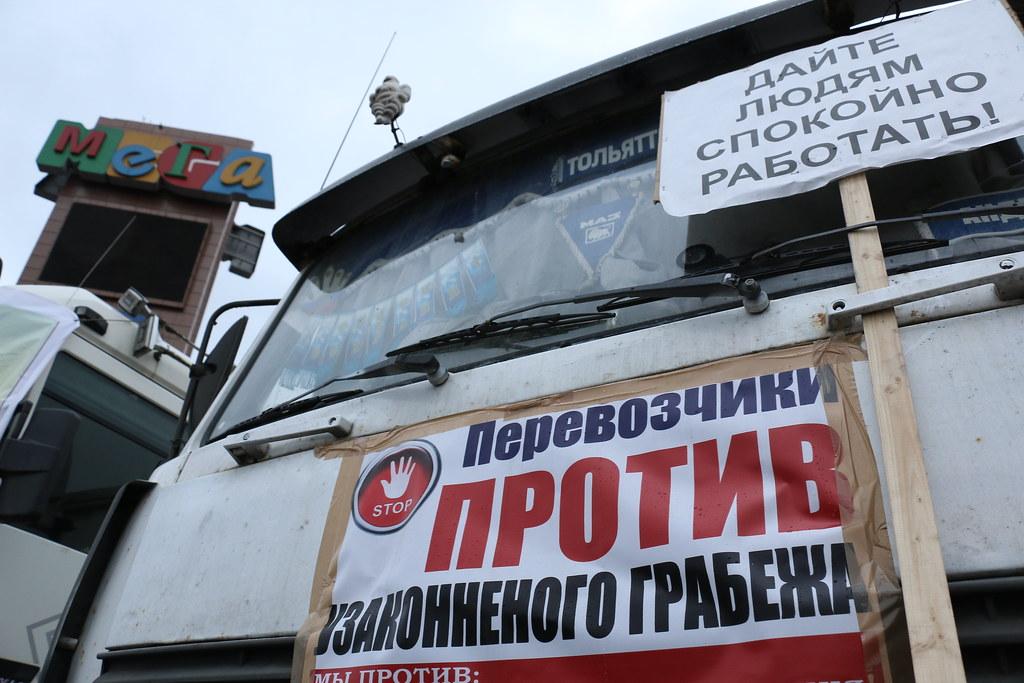 Dalnoboj_dek15_126