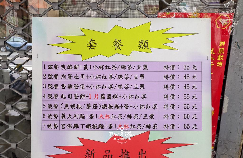 姊妹飯糰.台中北區飯糰15