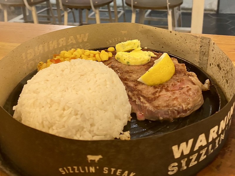 Teriyaki Boy, SM City East Ortigas