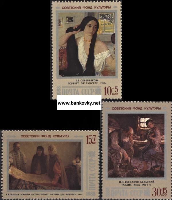 Známky Sovietsky zväz 1988 Maľby, nerazítkovaná séria MNH