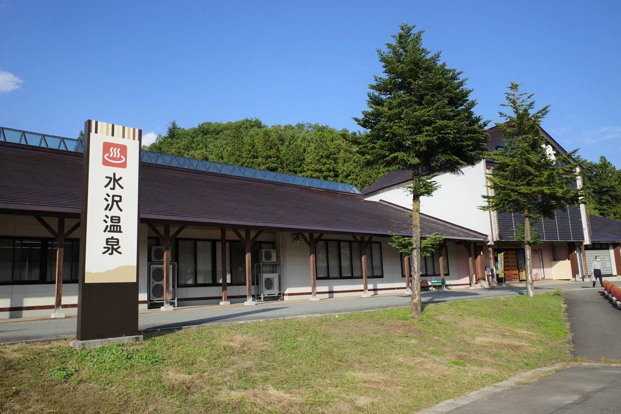 道の駅にしかわ・水沢温泉