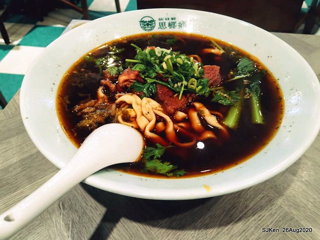 Awarded Beef Noodle store at 4th Floor of FEDS XinYi A13 department store, Taipei, Taiwan, Aug 26, 2020.