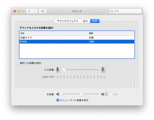 EVO4 + Mac
