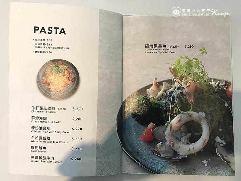 giocoso-menu-2