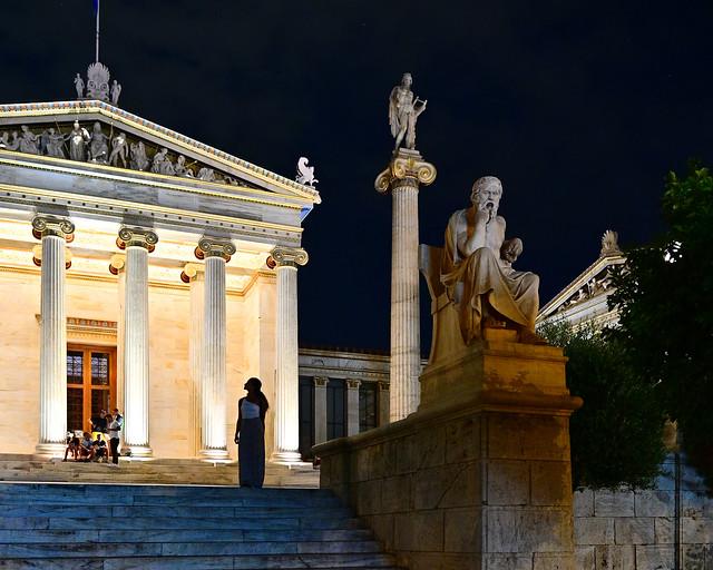 Las akademias de Atenas