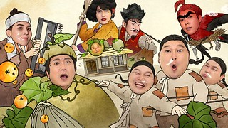New Journey to the West 8 Ep.1