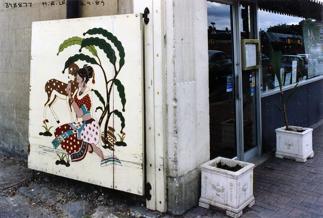 Shop, High Rd, Leytonstone, Waltham Forest, 1989 TQ3987-001