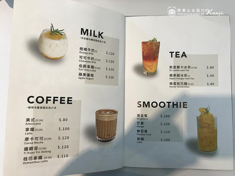 giocoso-menu-4