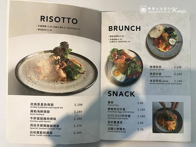 giocoso-menu-3