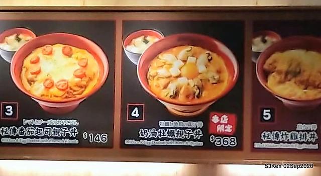 "Japanese Oyakodon restaurant ""鳥開親子丼台北信義威秀快閃店"" at Taipei, Taiwan on Sep 2, 2020."