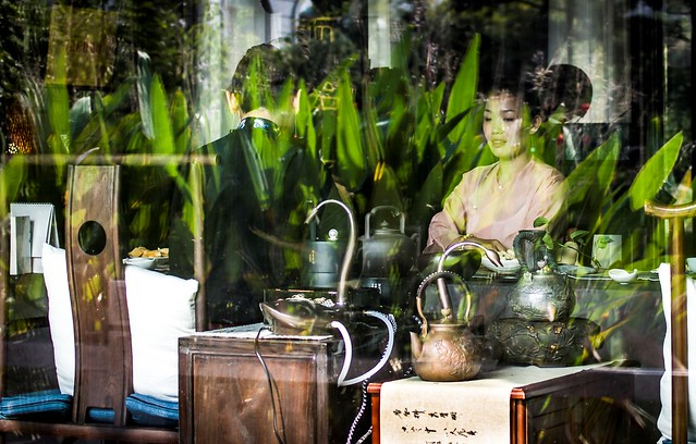 chinese reflection