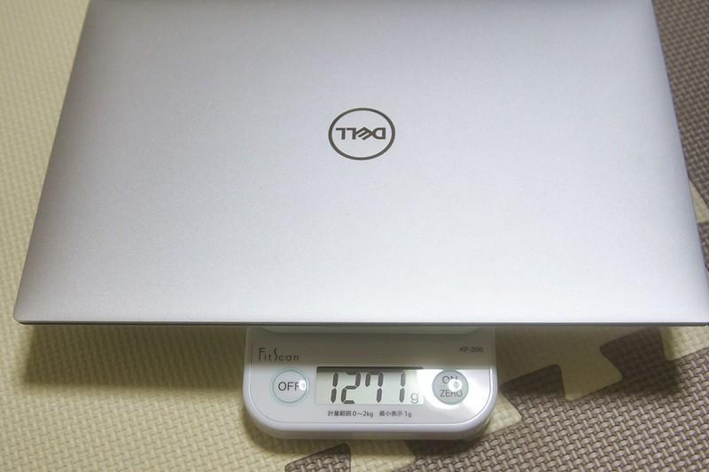 XPS13-9300-gram-hontai