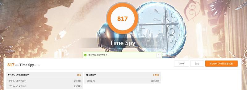 XPS13-9300-3DMARK-TIMESPY