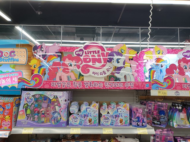 My Little Pony Booth at Toys