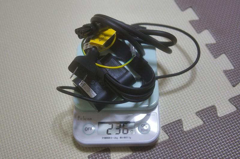 XPS13-9300-gram-cable