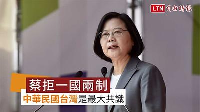 台灣人養不起中華民國