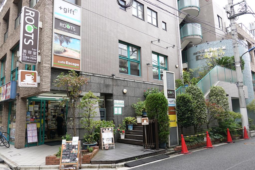 エスケープ(江古田)
