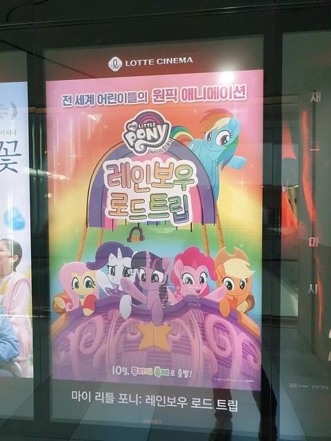 My Little Pony Rainbow Roadtrip Movie Poster at Lotte Cinema Cheongnyangri, Seoul, South Korea