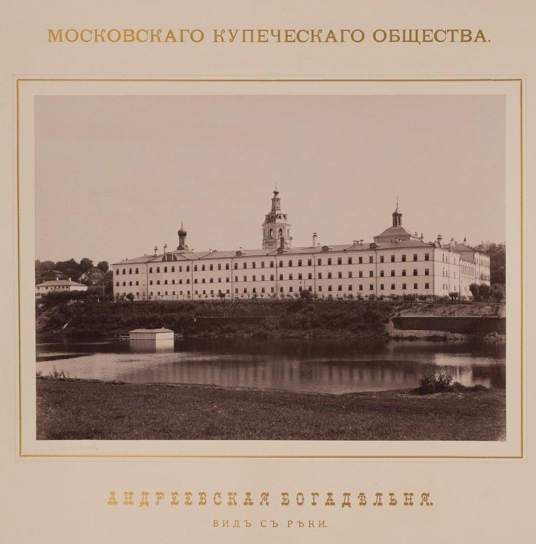 03. Андреевская богодельня. Вид с реки