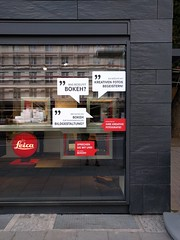 Leica store, Frankfurt, June 2018