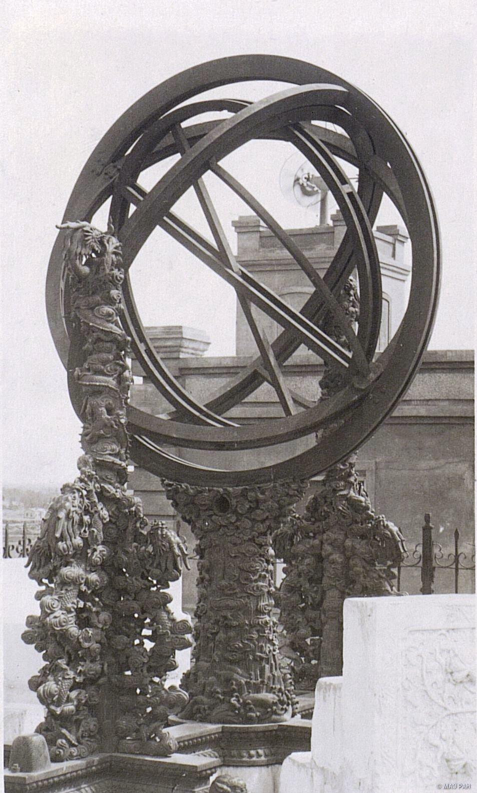 Пекинская обсерватория. Бронзовая экваториальная армиллярная сфера