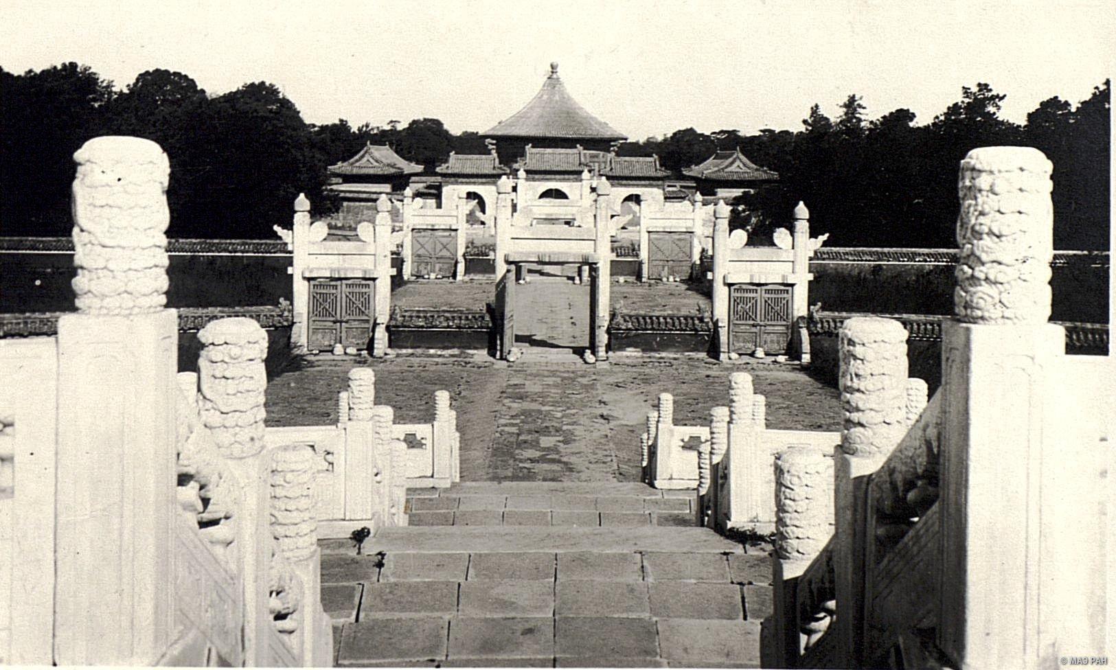 Вид с алтаря Храма Неба