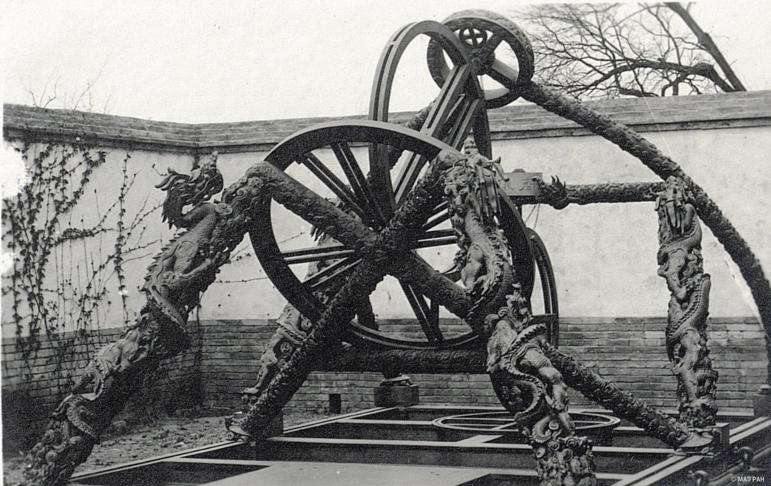Пекинская обсерватория. «Упрощенный прибор» астронома Го Шоу-цзина