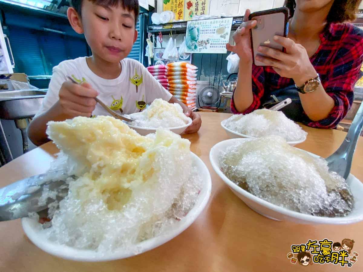 台南麻豆美食 龍泉冰店 百年老店-32