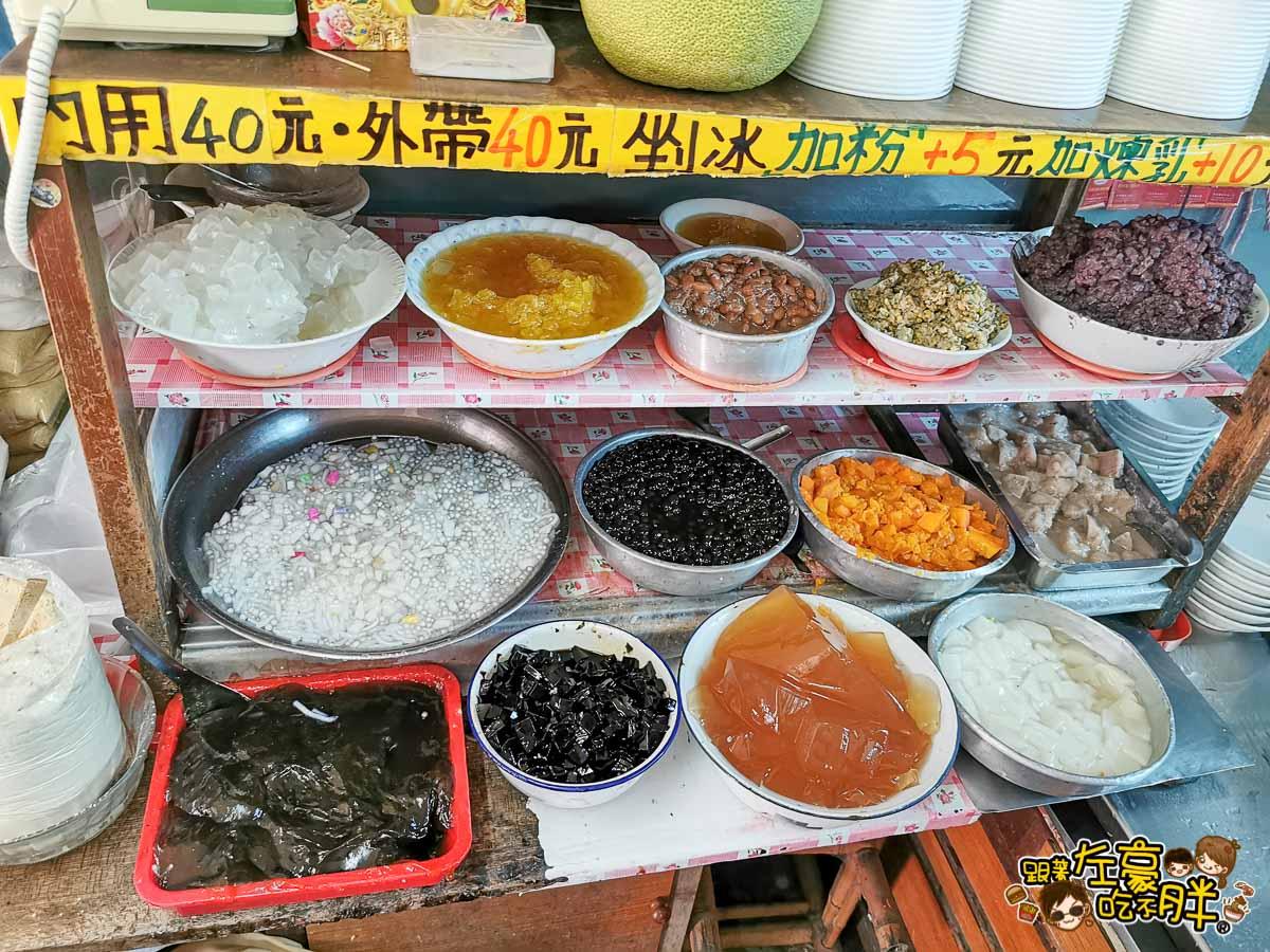 台南麻豆美食 龍泉冰店 百年老店-3