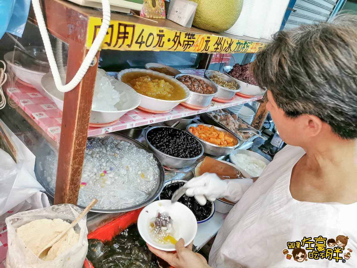 台南麻豆美食 龍泉冰店 百年老店-5