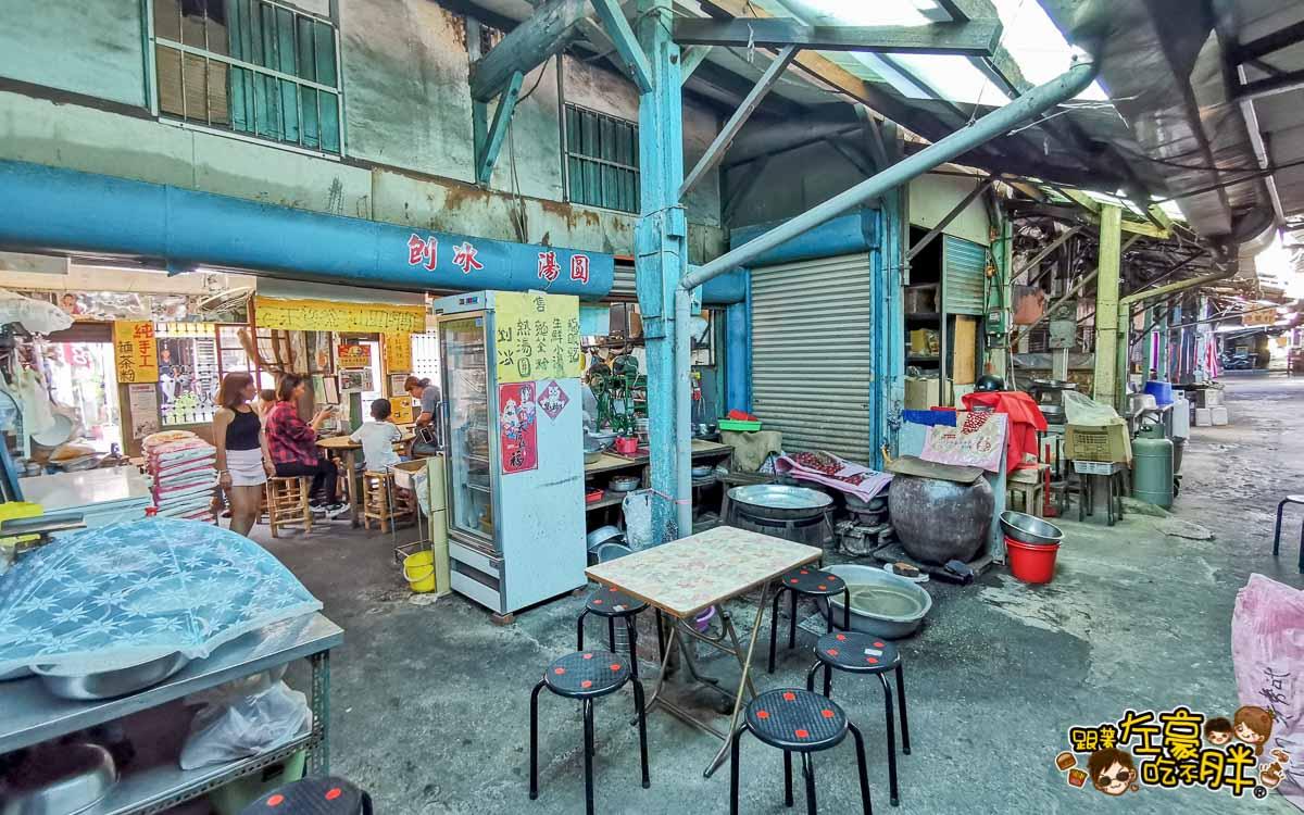 台南麻豆美食 龍泉冰店 百年老店-10