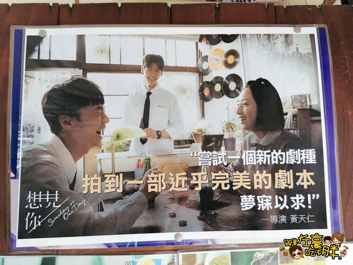 台南麻豆美食 龍泉冰店 百年老店-19