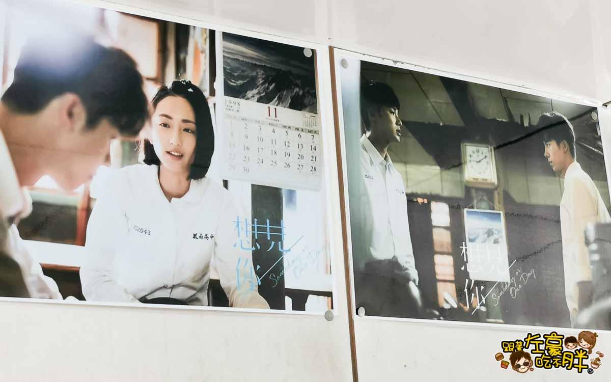 台南麻豆美食 龍泉冰店 百年老店-22
