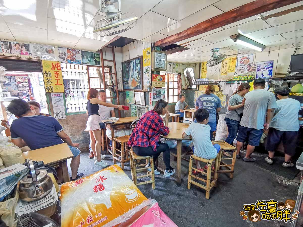 台南麻豆美食 龍泉冰店 百年老店-17