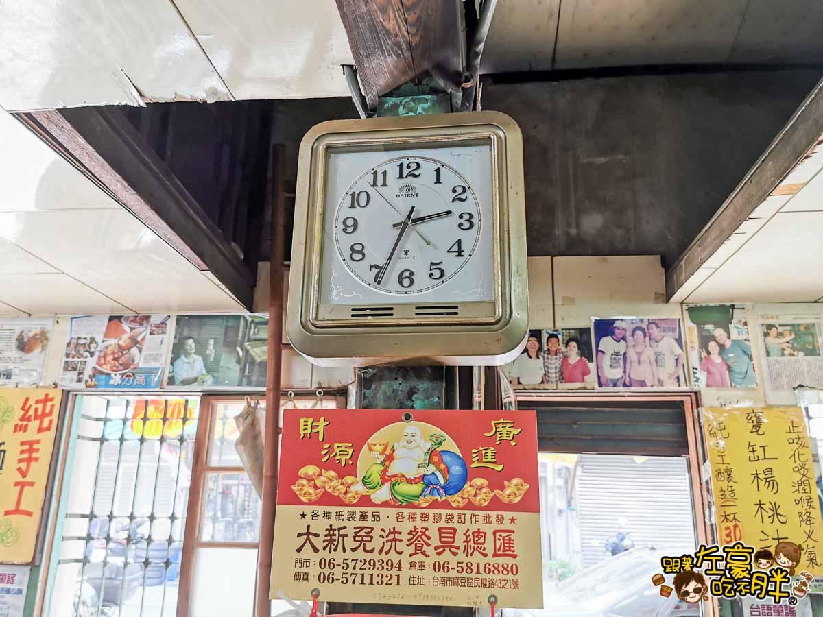 台南麻豆美食 龍泉冰店 百年老店-21